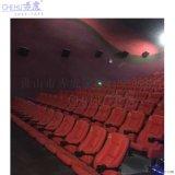 佛山赤虎厂家定制电影院座椅,电动组合沙发
