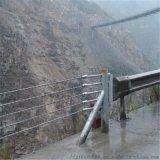 专业生产加工景区河道柔性缆索护栏厂家