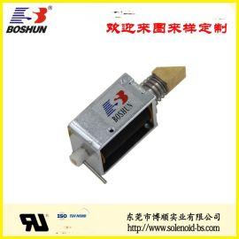指纹寄存柜电子锁 BS-1039-12