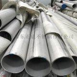 江門不鏽鋼工業管 污水處理工業管304