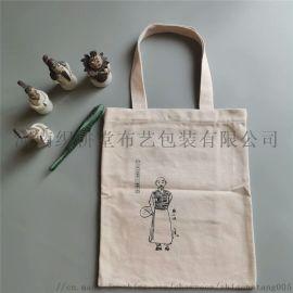 创意学生购物棉布袋定做 培训机构环保袋 广告单肩袋