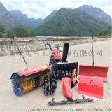 全齿轮15马力汽油手扶扫雪机可换抛雪头铲雪头