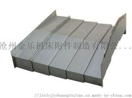 沧州厂家直销机床钢板防护罩 伸缩式护罩