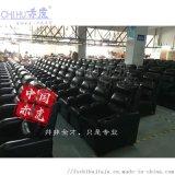 中高端影院4D体感沙发,IMAX厅沙发座椅供应商