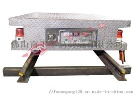 防锈防腐304不锈钢平板电动轨道车