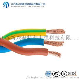 RV0.5平方软电线 铜芯聚氯乙烯绝缘软电线