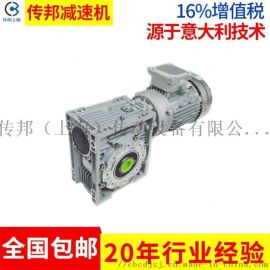 火爆热卖 传邦RV系列铝合金涡轮蜗杆减速机