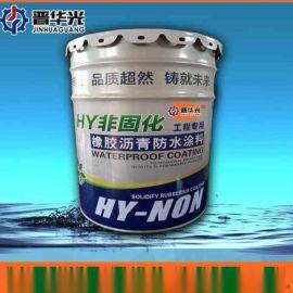 重庆奉节县防水用溶胶喷涂一体机全自动非固化喷涂机