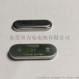 3V**锰电池LIR2032条形电池