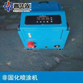 张家口电动/柴动熔胶机加热棒隧道非固化喷涂机