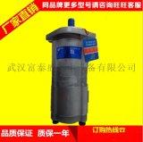 叉车配件 杭州合力广州叉车齿轮泵 液压油泵 440齿轮泵齿轮泵
