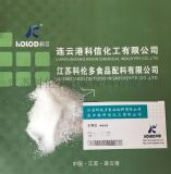 科伦多厂家直销工业级七水硫酸镁