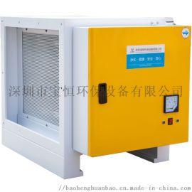 静电式油烟净化器BH-40