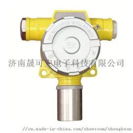 工业通用酒精/乙醇气体泄漏浓度探测报警装置