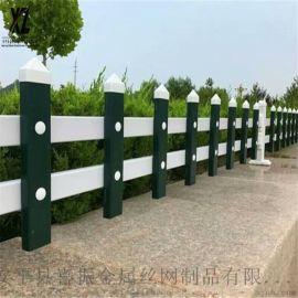 塑鋼防護欄杆,園藝草坪護欄,直營草坪護欄廠家