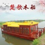 郑州木船厂家出售水上餐饮船大型游船多少钱