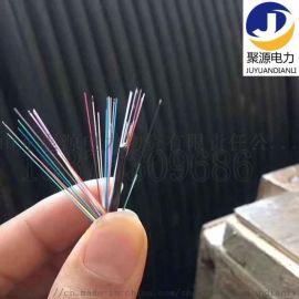 GYXTW光缆,光缆导引缆,多模单模铠装