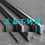 特约经销日本进口SUS303不锈钢棒
