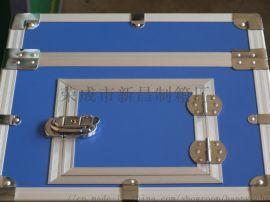 新昌铝箱厂专业订做航空箱运输周转箱仪器箱设备箱等