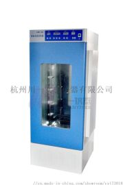 吉林生化培养箱SPX-250B昆虫饲养箱150升