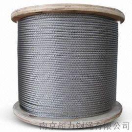 鍍鋅鋼絲繩 電鍍鋅冷鍍鋅鋼絲繩 超力鋼繩