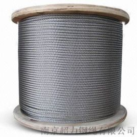 镀锌钢丝绳 电镀锌冷镀锌钢丝绳 超力钢绳
