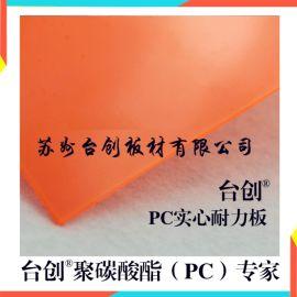 邻水县,华蓥市天固耐力板 雅威耐力板