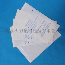医用灭菌袋,纸塑包装袋,透析纸包装袋