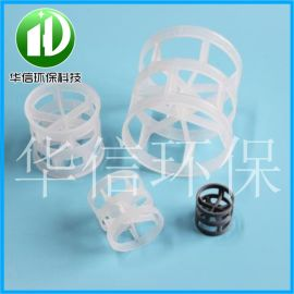 **PP鲍尔环填料不锈钢鲍尔环陶瓷鲍尔环反应塔填料
