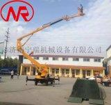 18米柴油曲臂升降机 高空折臂升降机 自行升降平台