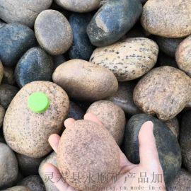 保定雄安直销永顺各种型号天然鹅卵石
