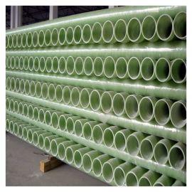 管道玻璃钢 百色电力保护管 缠绕管道