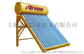 厂家供应 16管家用分体式真空管太阳能热水器