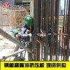 西藏钢筋连接机械全自动液压钢筋冷挤压机操作简单