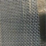 定制钢铁丝轧花网 镀锌轧花网 大型筛网 坚固耐磨