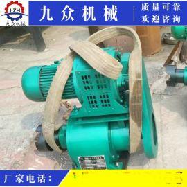 晋中GL-16锅炉炉排减速机无极调速箱