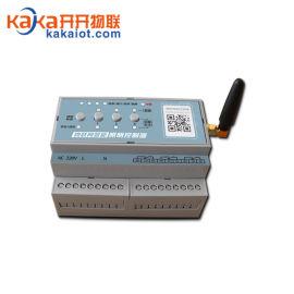 Ka-SLCC301云智能照明控制器 远程控制器