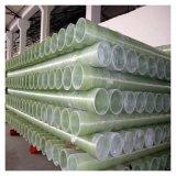 玻璃钢电力管道 江西工艺夹砂管道