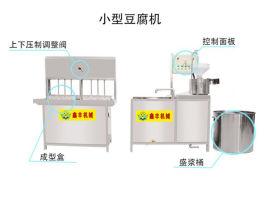 小型豆腐机 家庭作坊豆制品加工设备豆腐机干净卫生