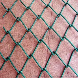 厂家生产金属围山勾网  体育球场围网  广州勾花网