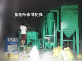 山东锯末低损耗600型环保磨粉机.