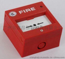 盛赛尔J-SAP-M-M500K/P火灾手动报 按钮