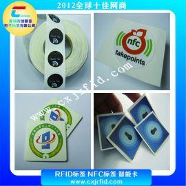 IC卡 rfid智能射频卡 非接触芯片卡 ntag213 NFC电子标签