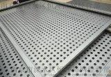 南京冲孔板不锈钢 镀锌冲孔网筛 冲孔网不锈钢