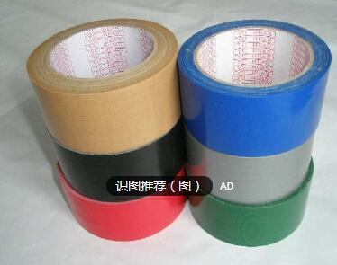 供应橡胶布基胶带 布基橡胶无残留胶带