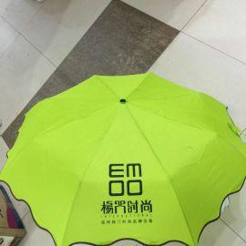 供应广告伞 帐篷 可定制logo