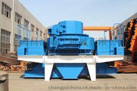 上海昌浦重工立轴冲击式破碎机立轴冲击破制砂机制沙机VSI7611