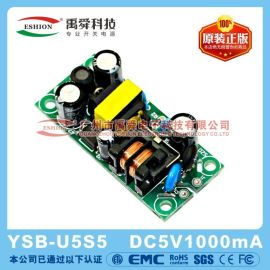 12V300mA裸板电源,12V350mA裸板电源,12V400mA/仪器电源