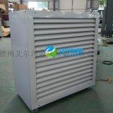 销售GS热水暖风机艾尔格霖GS热水暖风机