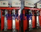水泥包装机 灌装机 水泥包装机械 滑石粉包装机